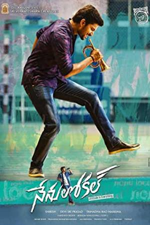 Watch Nenu Local Online
