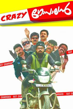 Watch Crazy Gopalan Online