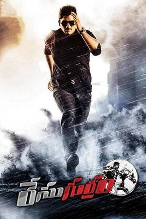 Watch Race Gurram Online