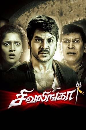 Watch Sivalinga Online