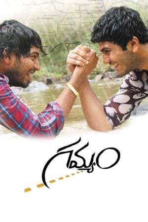 Watch Gamyam Online
