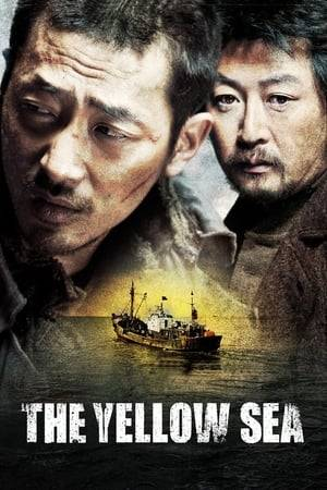 Watch The Yellow Sea Online