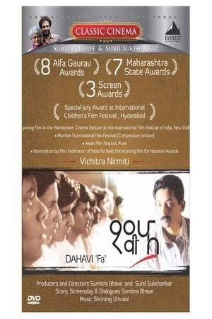 Watch Dahavi Fa Online