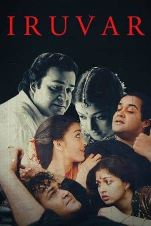 Watch Iruvar Online