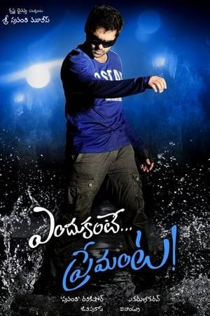 Watch Endukante Premanta Online