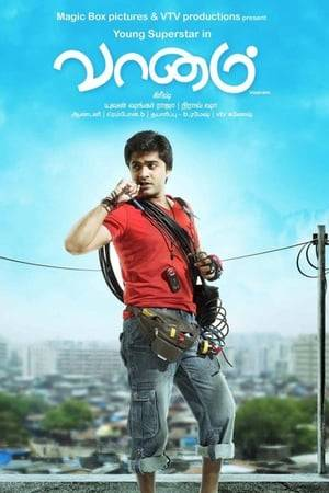 Watch Vaanam Online