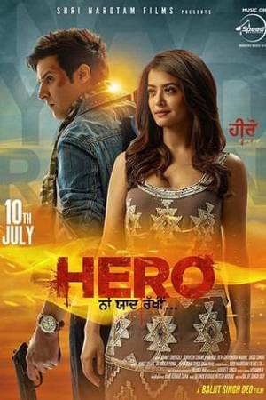 Watch Hero Naam Yaad Rakhi Online