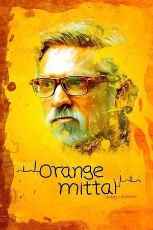Watch Orange Mittai Online