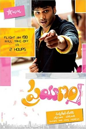 Watch Prayanam Online
