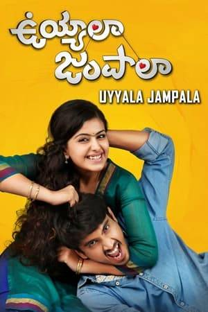 Watch Uyyala Jampala Online