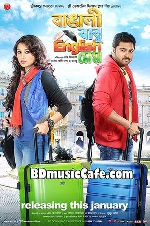 Watch Bangali Babu English Mem Online