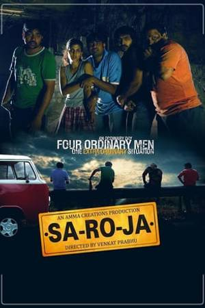 Watch Saroja Online