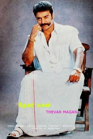 Watch Thevar Magan Online