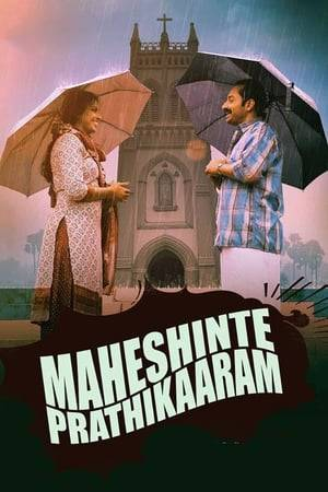 Watch Maheshinte Prathikaaram Online