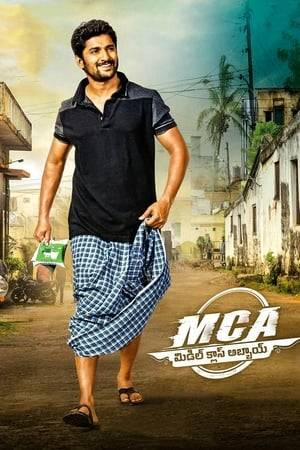 Watch M.C.A Online