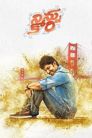 Watch Ninnu Kori Online