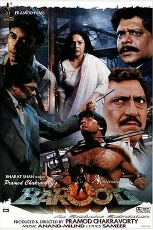 Watch Barood Online