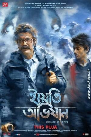 Watch Yeti Obhijaan Online