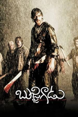 Watch Bujjigadu Online
