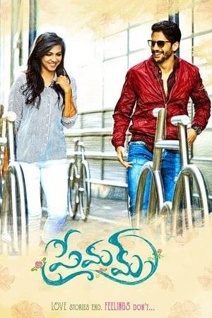 Watch Premam Online