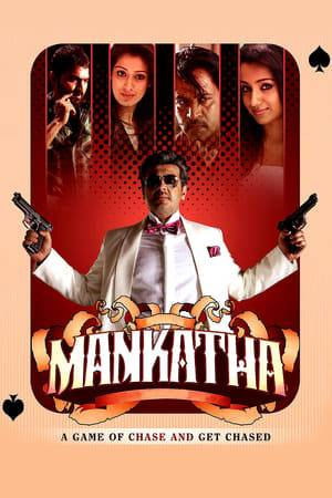 Watch Mankatha Online