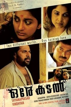 Watch Ore Kadal Online