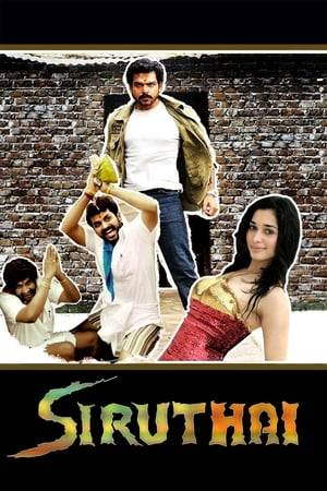 Watch Siruthai Online