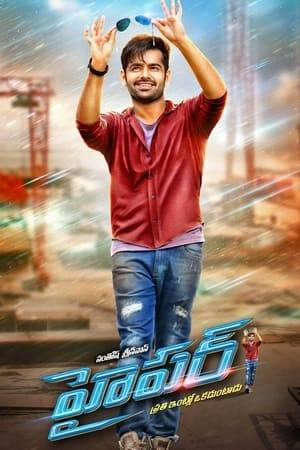 Watch Hyper Online