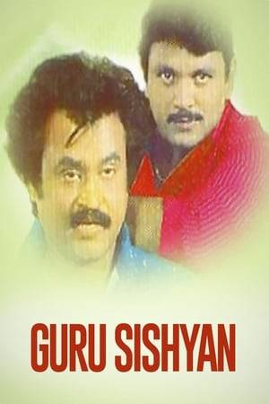 Watch Guru Sishyan Online
