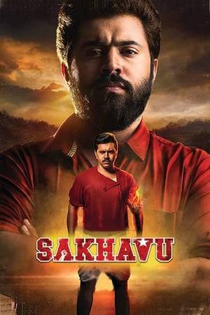 Watch Sakhavu Online