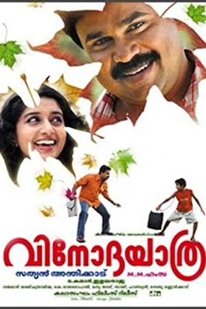 Watch Vinodayathra Online