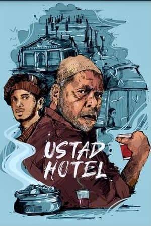 Watch Ustad Hotel Online