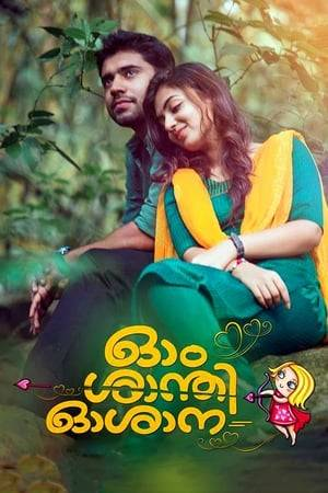 Watch Ohm Shanthi Oshaana Online