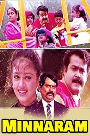 Watch Minnaram Online