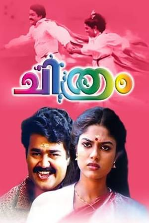 Watch Chithram Online