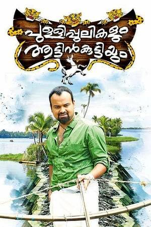 Watch Pullipulikalum Aattinkuttiyum Online