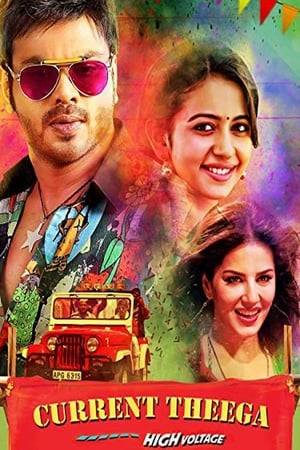 Watch Current Theega Online