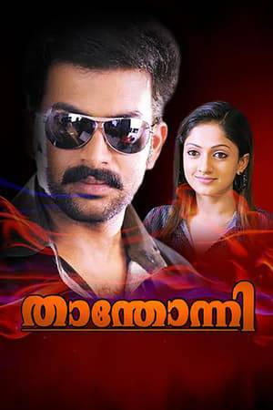 Watch Thanthonni Online