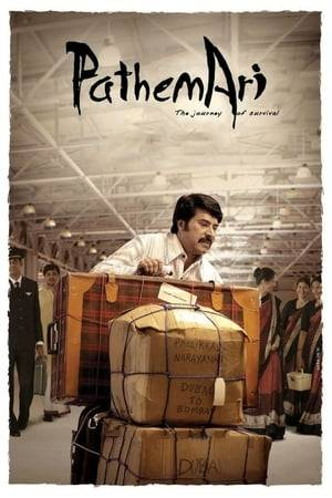 Watch Pathemari Online