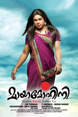 Watch Mayamohini Online