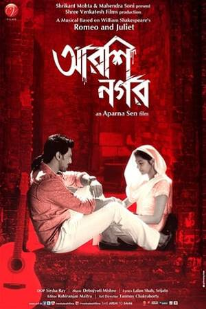 Watch Arshinagar Online