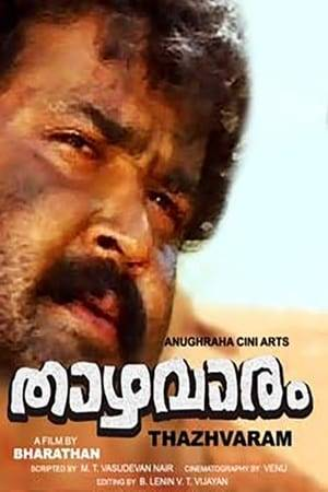 Watch Thazhvaram Online