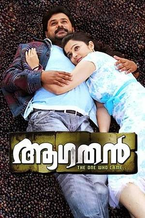 Watch Aagathan Online