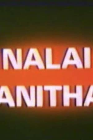 Watch Nalai Manithan Online