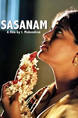 Watch Sasanam Online