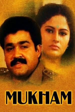 Watch Mukham Online