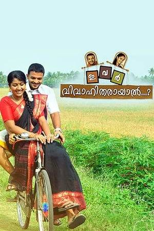 Watch Ivar Vivahitharayal...? Online
