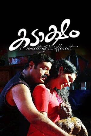 Watch Kadaksham Online