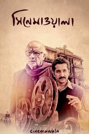 Watch Cinemawala Online