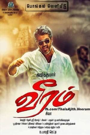 Watch Veeram Online